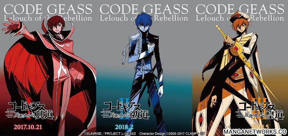 36051746092 efbff18246 o Hé lộ thông tin về dự án Anime Movie gồm 3 phần của Code Geass