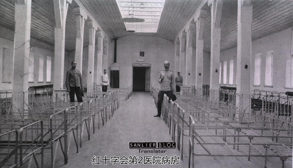 俄日战争俄军医务工作(哈尔滨)05
