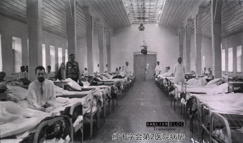 俄日战争俄军医务工作(哈尔滨)04