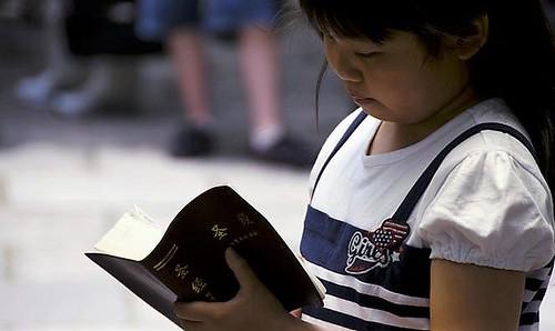 1838867546-biblia-crianca