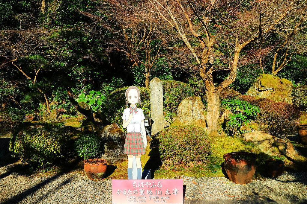 20161231滋賀石山寺 (10)