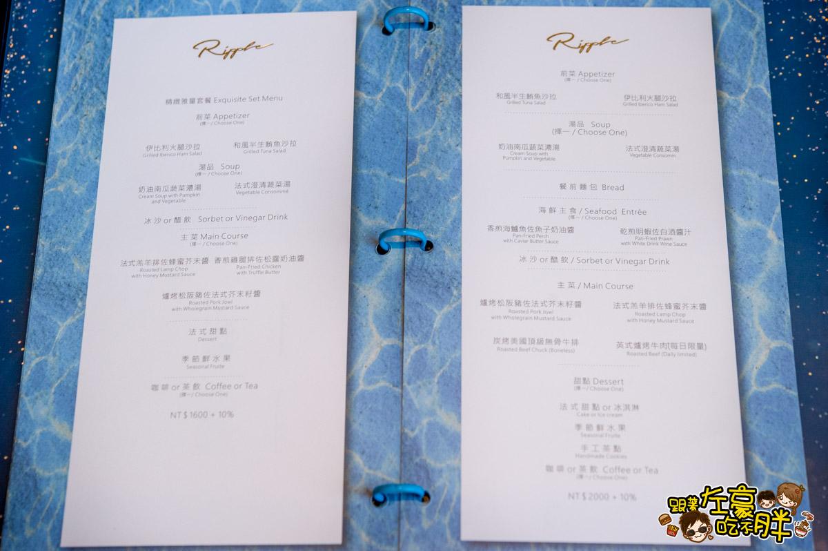 H2O Hotel水京棧國際酒店-19