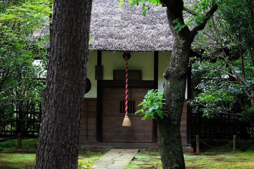 Tranquil Heirin-ji