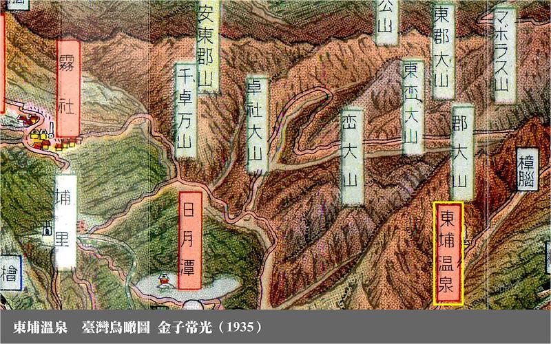 東埔_臺灣鳥瞰圖_金子常光_1935