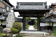 Photo:Hosenji (法泉寺) By Greg Peterson in Japan