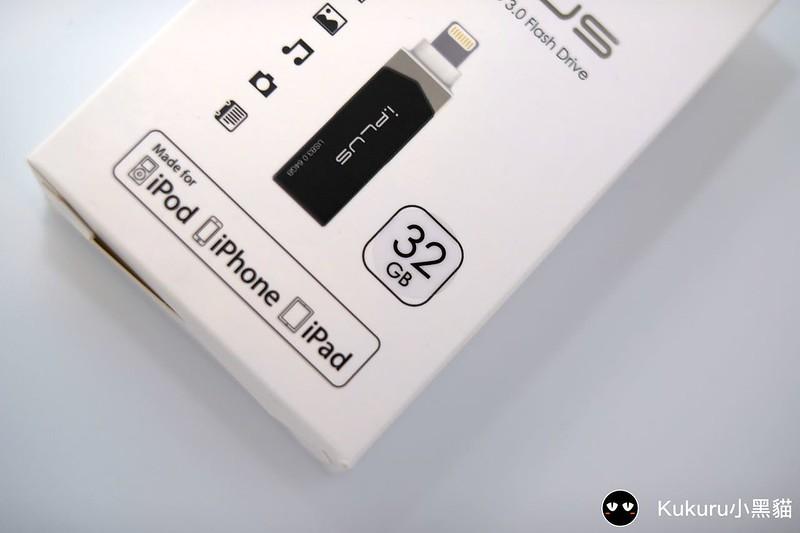 Apple隨身碟