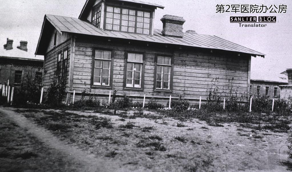 俄日战争俄军医务工作(哈尔滨)31