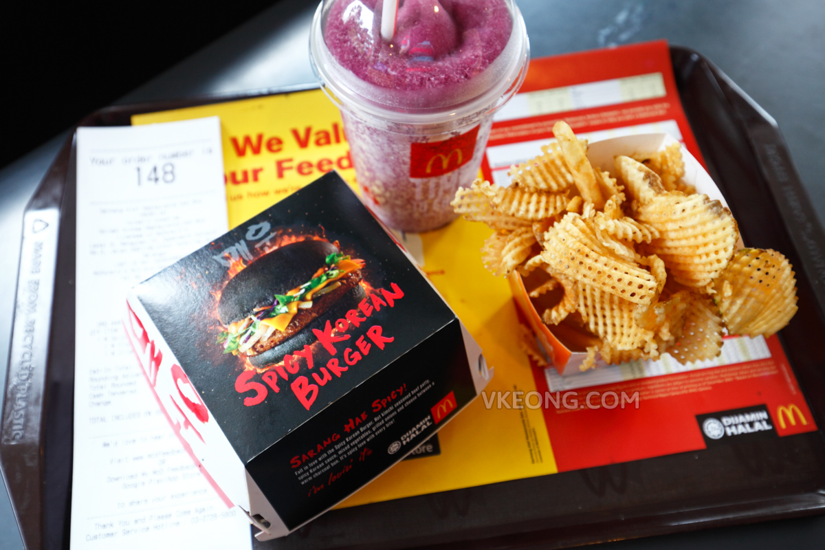 McDonald's Spicy Korean Burger Set Meal