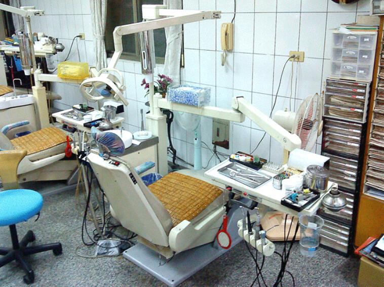 民忠牙醫診所圖片1