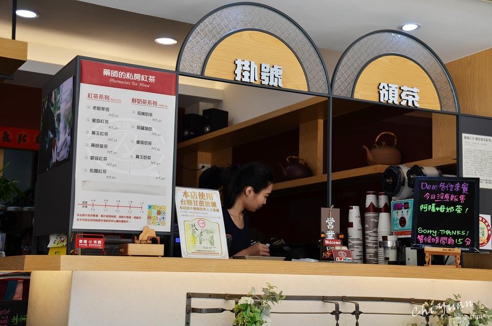 [台南]中西區藥師的私房紅茶。掛號點杯陶鍋煮茶,蜜香紅茶裝藥袋