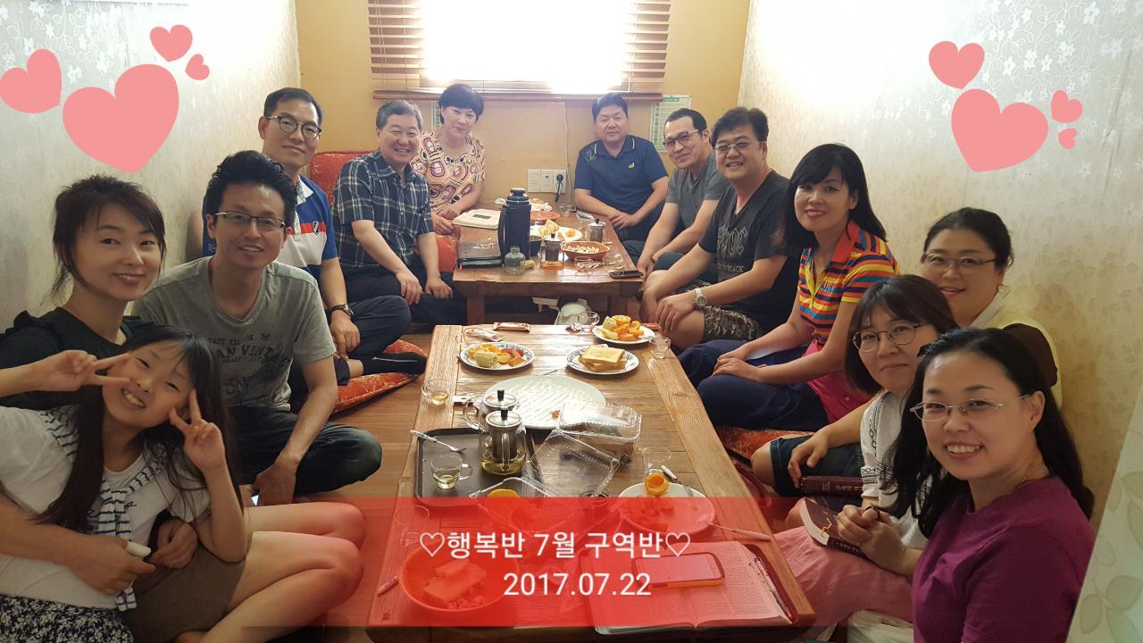 20170722_행복반 (2)