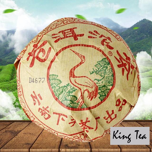 Free Shipping 2004 XiaGuan CangEr Boxed Tuo Bowl 250g China YunNan Chinese Puer Puerh Raw Tea Sheng Cha Weight Loss Slim Beauty