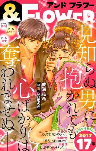 Capas de Revistas de Mangas 10-16 de Julho 2017