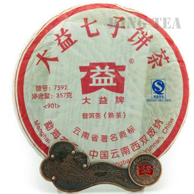 Free Shipping 2009 TAE TEA DaYi 7592 Cake Beeng 357g YunNan MengHai Organic Pu'er Pu'erh Puerh Ripe Cooked Tea Shou Cha
