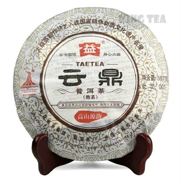 Free Shipping 2010 TAE TEA DaYi Yun Ding Cake Beeng 357g YunNan MengHai Organic Pu'er Pu'erh Puerh Ripe Cooked Tea Shou Cha