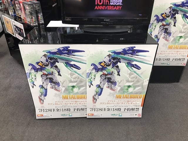 Metal Build 00 QAN T - Akiba Show Room
