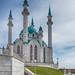 Kazan -  april '2016. Kul Sharif / Казань - апрель '2016. Кул-Шариф