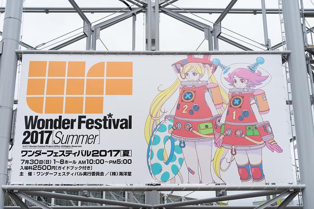 Wonder Festival 2017 [Summer]