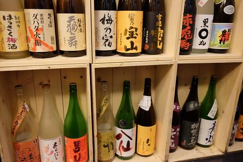 Sake drinks 肉十八番屋 虎ノ門店