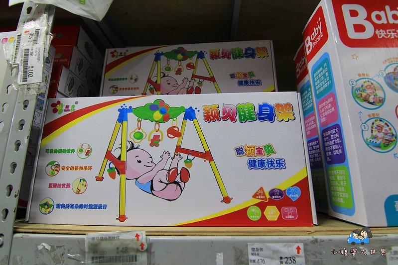 玩具特賣1 079