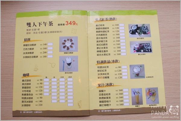 三姑的店 (45)