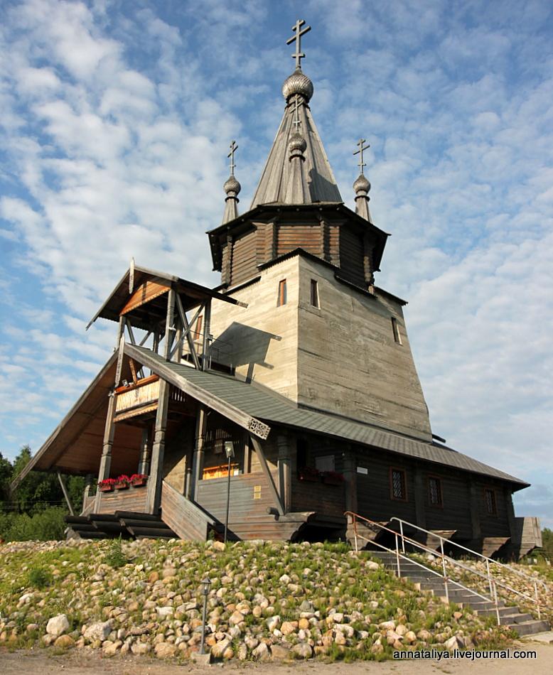 3970 км по самым красивым местам России IMG_4169