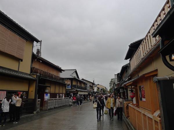 232-Kyoto