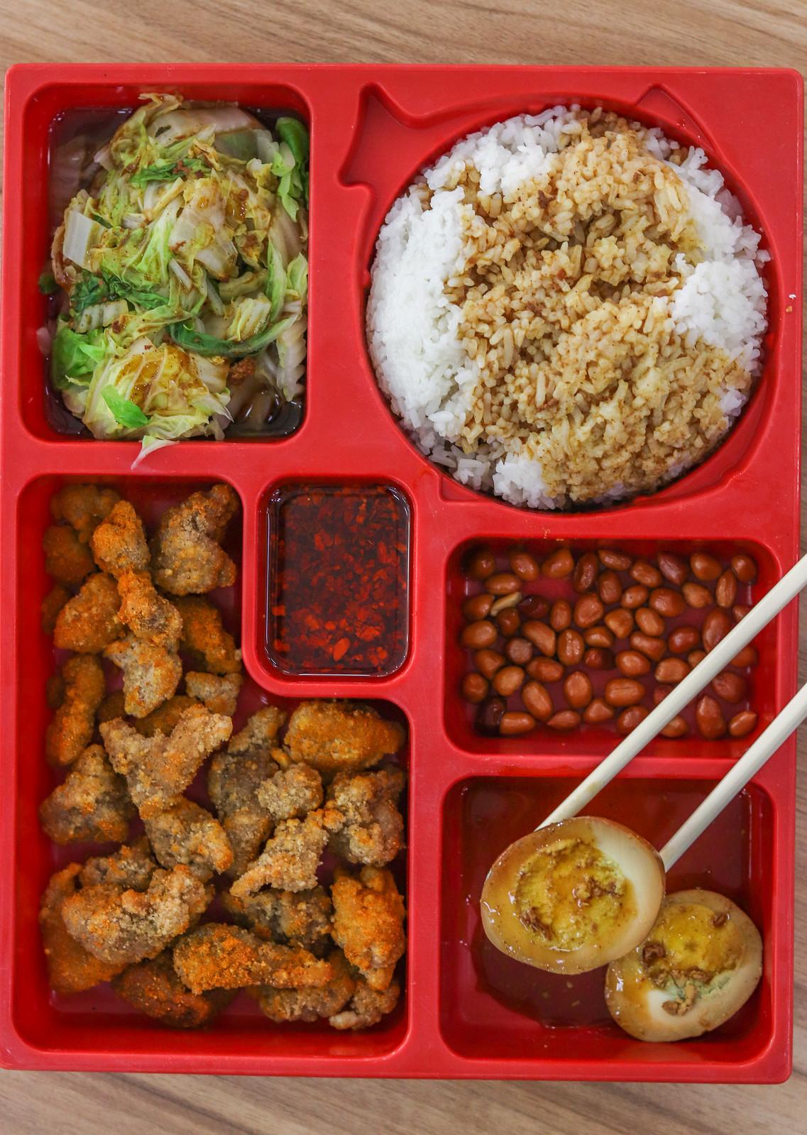 NUS Food Store: Tai Feng Wei