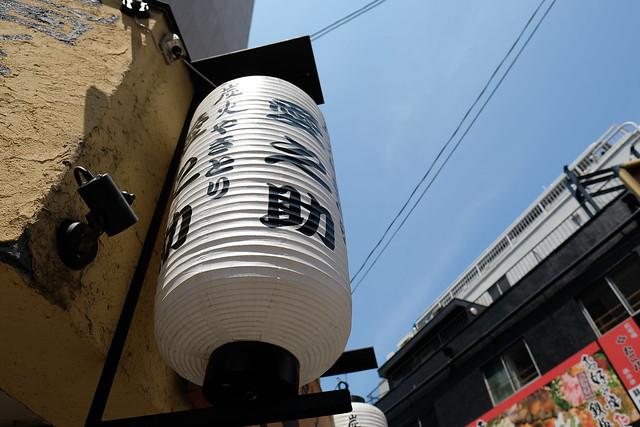 Osaka-Shinsaibashi Yakitori Ainosuke, Fujifilm X-Pro2, XF16mmF1.4 R WR