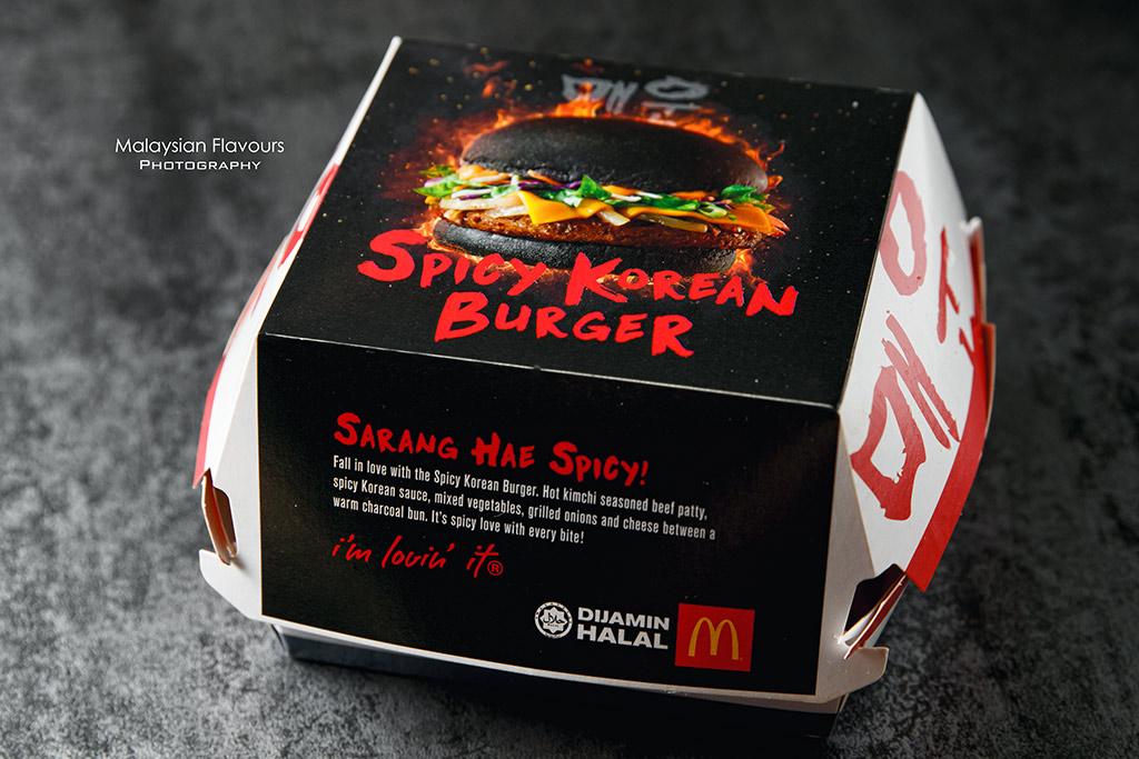 Spicy Korean Burger Mcdonald's Malaysia