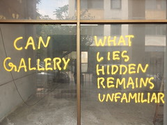 Can Gallery / What lies hidden remains unfamiliar