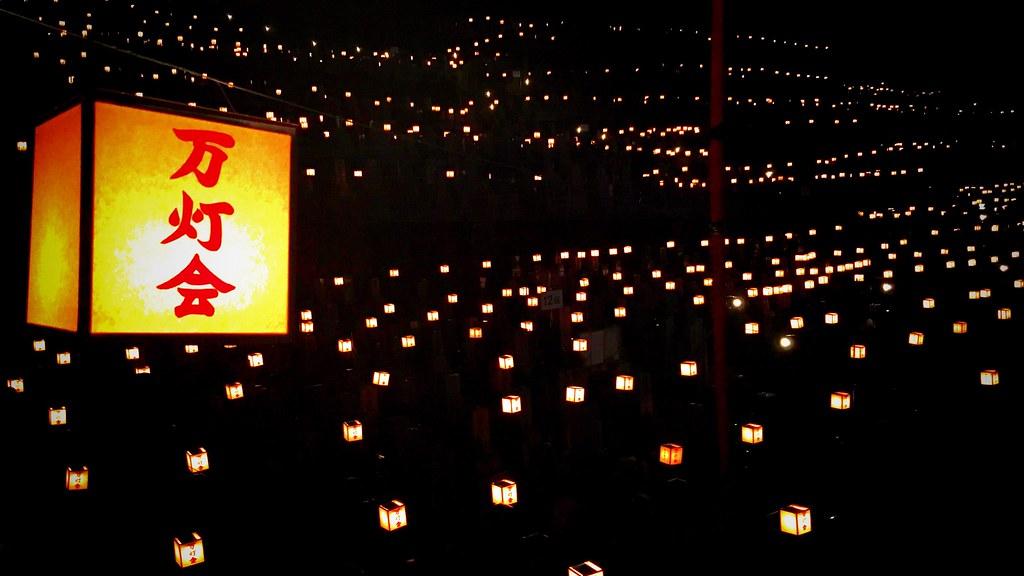 東大谷万灯会:Higashi Otani Mantoe Festival(20160814)