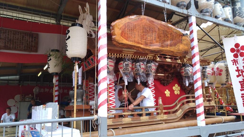 大阪天満宮 神輿5