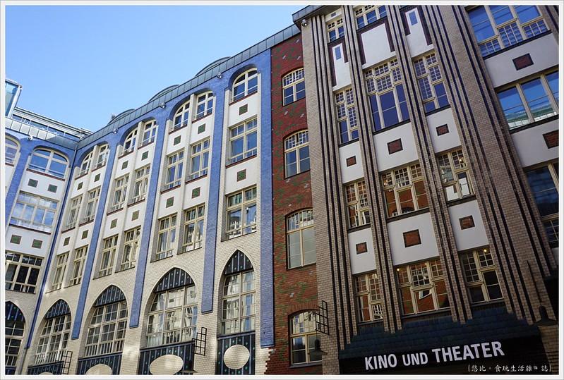 柏林-哈克雪庭院-34-第一區