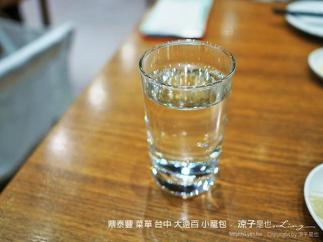 鼎泰豐 菜單 台中 大遠百 小籠包 14