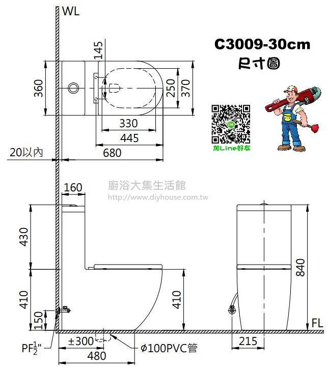 C3009 Size