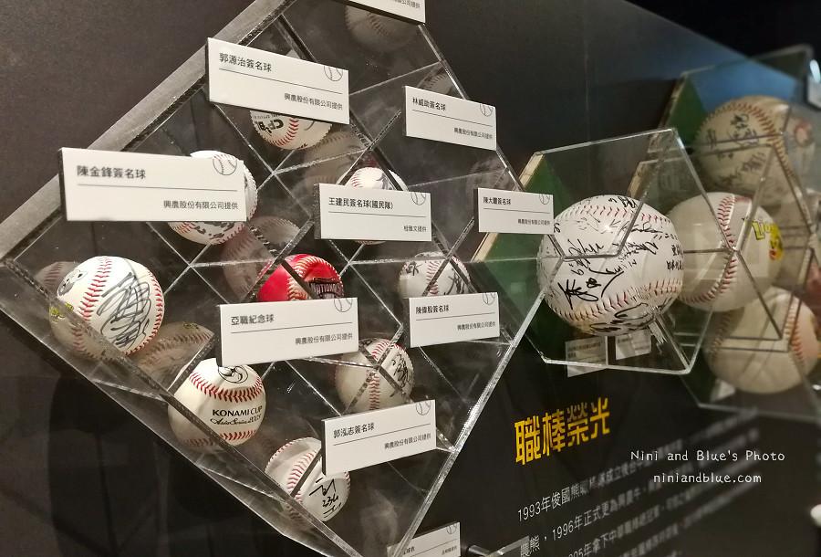 台中旅遊景點洲際棒球場棒球故事館30