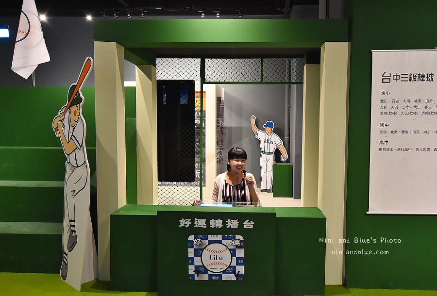 台中旅遊景點洲際棒球場棒球故事館17