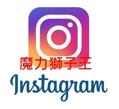instagram圖