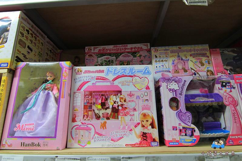玩具特賣1 032