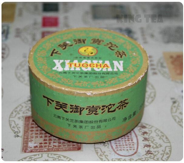 Free Shipping 2005 XiaGuan YuShang Boxed Tuo Bowl Nest 200g YunNan MengHai Organic Pu'er Raw Tea Weight Loss Slim Beauty Sheng Cha
