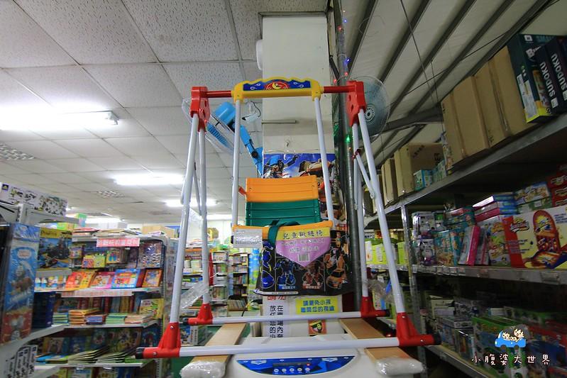 玩具特賣2 009