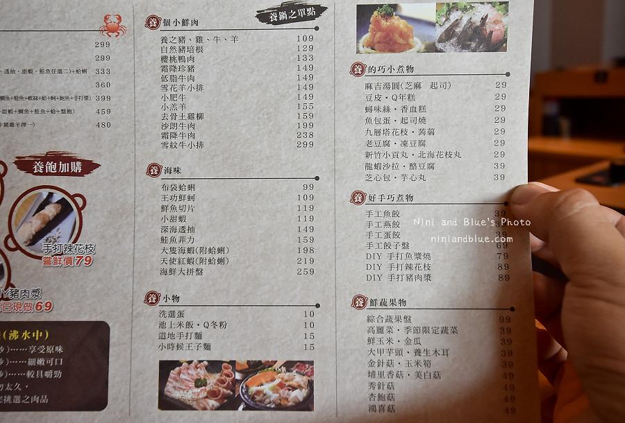 養鍋石頭涮涮鍋台中火鍋推薦菜單02