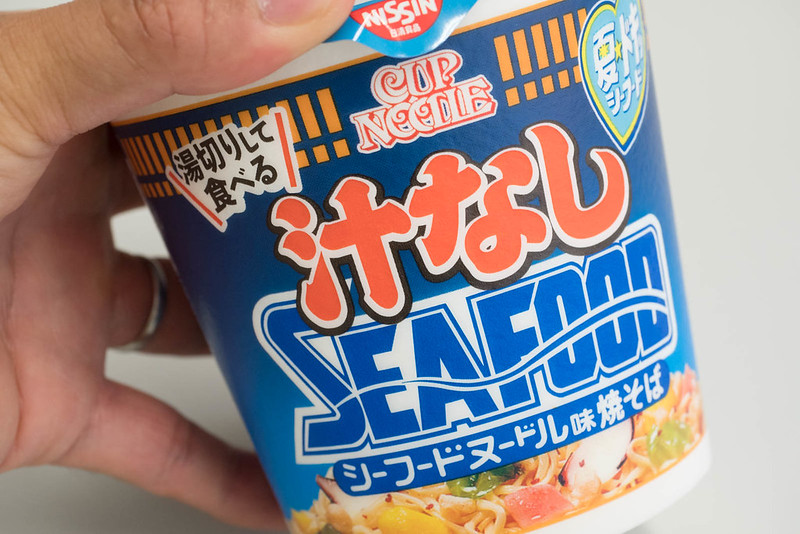 CUPNOODLE_non-2