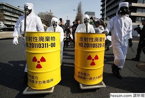 Fukushima-2_525_355