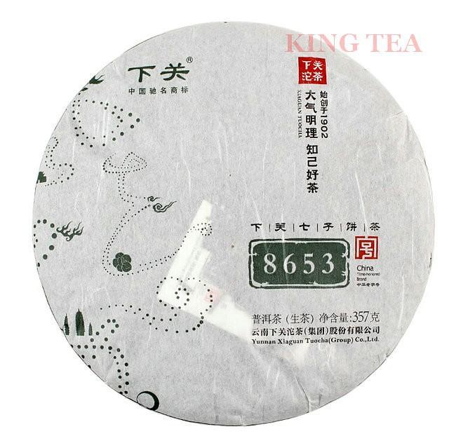 Free Shipping 2014 XiaGuan 8653 Cake Beeng 357g YunNan MengHai Organic Pu'er Raw Tea Weight Loss Slim Beauty Sheng Cha