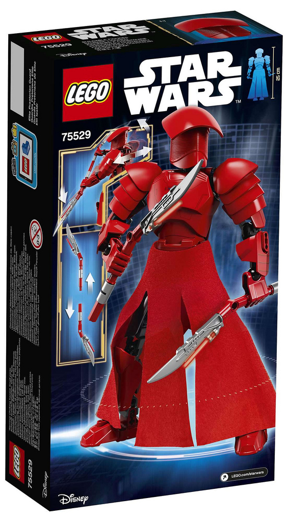 Elite Praetorian Guard back