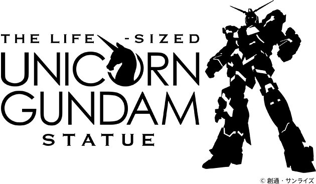 Life Sized Unicorn Gundam Open Site
