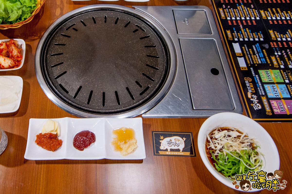 讚呀韓式烤肉-1