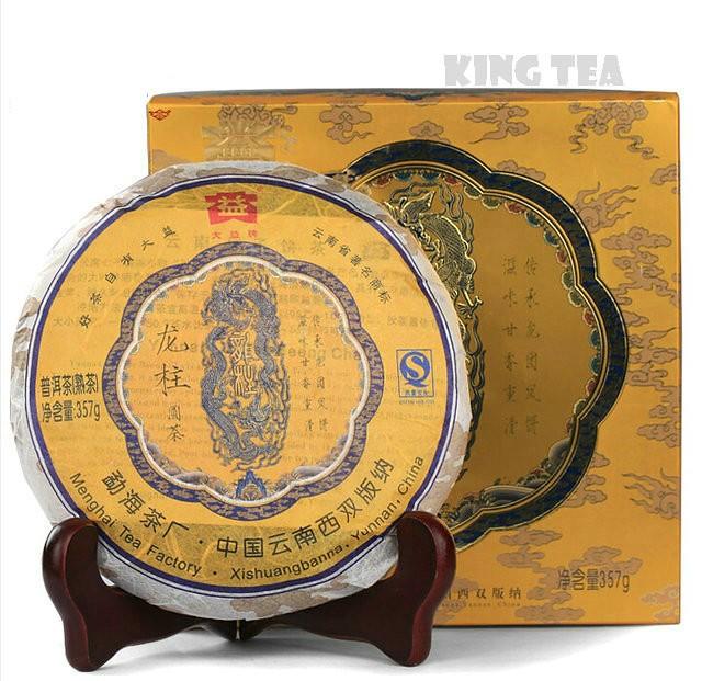 Free Shipping 2009 TAE TEA DaYi Long Zhu Beeng Cake 357g YunNan MengHai Organic Pu'er Puerh Ripe Cooked Tea Shou Cha